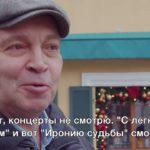 Старые песни уральских пельменей: чем ТВ пытается привлечь россиян в Новый год