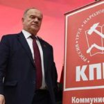 Зюганов не планирует передавать руководство КПРФ Грудинину после выборов