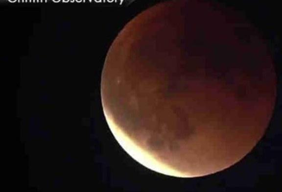 NASA запустило прямую трансляцию кровавого затмения суперлуны