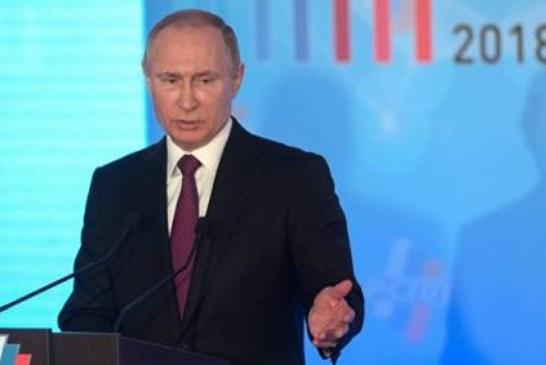 Путин о конкуренции в мире: с нами церемониться не будут