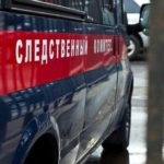 СК в Омске проверит данные о найденном в детском творожке стекле