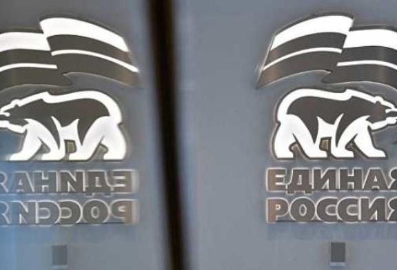 Источник заявил о приостановке членства в ЕР двух дагестанских чиновников
