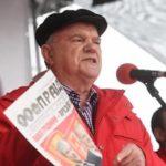 Зюганов рассказал, как вывести Россию из кризиса
