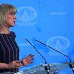 Захарова рассказала, почему США интересны выборы в России