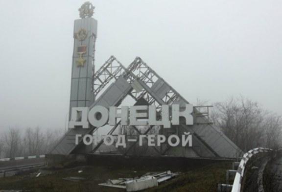 При обстреле северной окраины Донецка ранен человек, заявили в ДНР