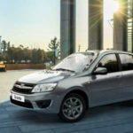 С 1 марта появится новая Lada за 492 400 рублей