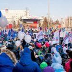 Более семи тысяч жителей Тюмени вышли на акцию «Россия в моем сердце»