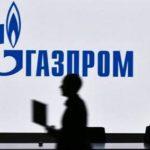 «Газпром» шестой день бьет рекорд по экспорту газа в дальнее зарубежье