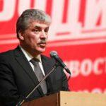 Грудинин: Надо спасать не только Москву, а страну