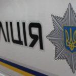 Полиция расставила новые автомобильные патрули