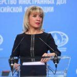 Захарова перечислила приоритетные сферы сотрудничества с США