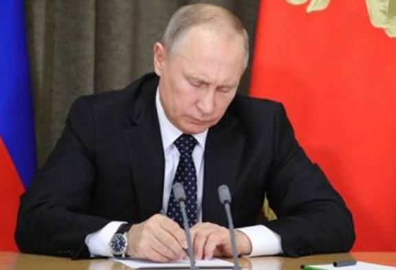 Путин подписал пакет законов об амнистии капитала