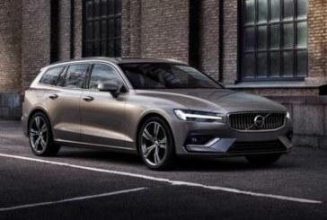 Самый вместительный универсал Volvo: рассекречен новый V60
