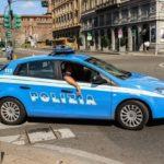 В Италии задержали еще 27 возможных мафиози из группировки «Ндрангета»