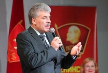 КПРФ в Москве провела шествие в честь Дня защитника отечества