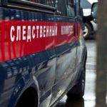 СК возбудил дело после гибели при пожаре на Урале трех детей
