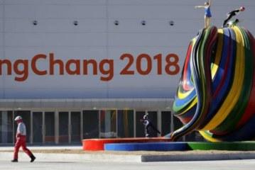 Олимпиада 2018, женский масс-старт в биатлоне: онлайн-трансляция