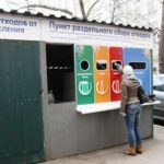 Жителей Подмосковья будут штрафовать за нераздельный сбор мусора