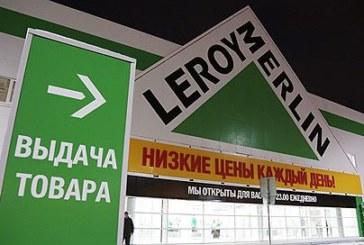 Leroy Merlin начал поиск партнеров в Удмуртии