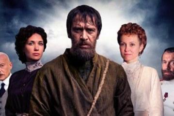 «Великая» и «Григорий Р»: какие российские сериалы покажет в США Amazon