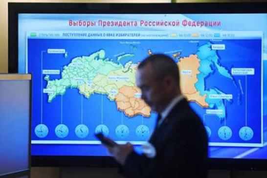 В ЦИК заявили о хакерской атаке на сайт