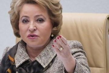 Россия продолжит добиваться правды по «делу Скрипаля», заявила Матвиенко
