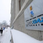 «Нафтогаз» получил от «Газпрома» уведомление о расторжении контрактов