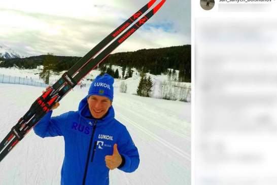 Лыжные гонки, Лахти: Ретивых, Большунов и Непряева — на пьедестале