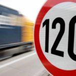 Жми на газ: депутаты предлагают бороться с авариями увеличением максимальной скорости