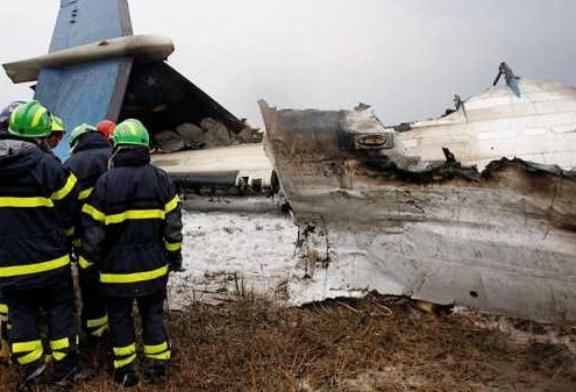 Причиной авиакатастрофы в Катманду стала ошибка экипажа