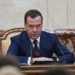 Медведев поручил доработать инициативы в рамках поручений президента