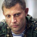 Захарченко ответил на обвинения в причастности к подготовке терактов