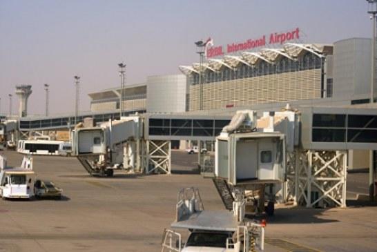 Саудовская Аравия запустила рейсы в Иракский Курдистан