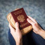 Паспорт в стол. Почему россияне отказываются от документов