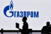 «Газпром» подал апелляцию на решение арбитража по спору с «Нафтогазом»