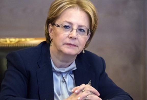 В Нижегородской области хотят построить центр радиологических разработок