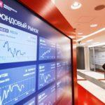 Аналитики увидели в устойчивости цен российских активов залог их роста
