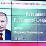 Как обнищавшая Россия дала 77% за действующую власть