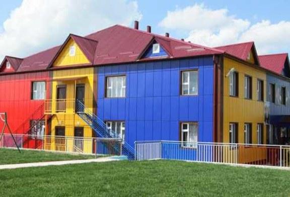 В «новой Москве» откроют 11 детских садов и три школы в 2018 году