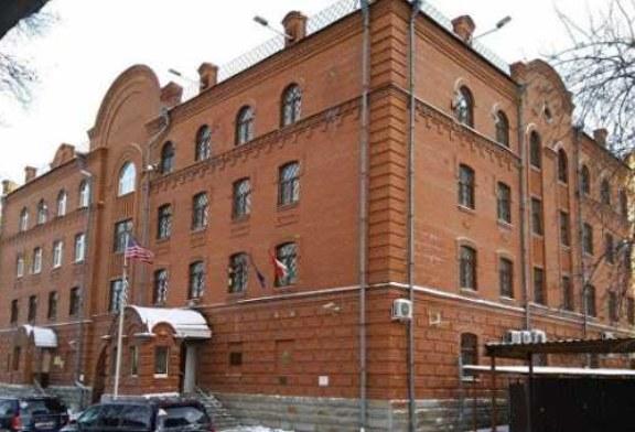 Британское консульство в Екатеринбурге рассказало о работе
