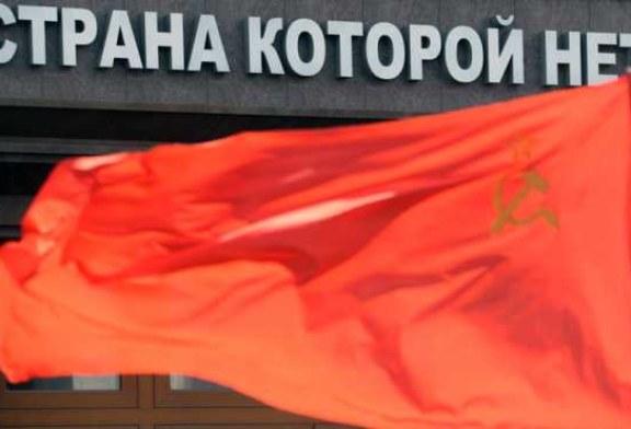 Президент жалеет о распаде СССР, а ставку делает на олигархов