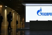 «Газпром» и «Нафтогаз» провели переговоры по расторжению контрактов
