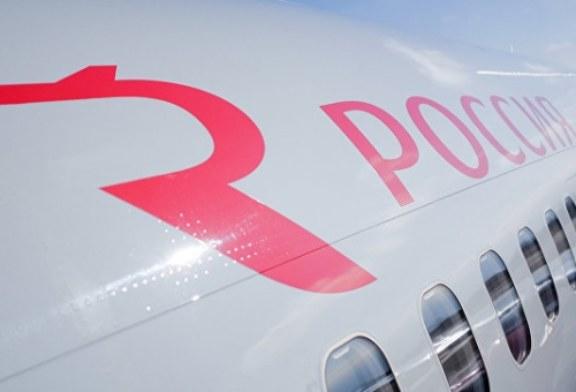 «Россия» открыла прямые регулярные рейсы из Петербурга в Лондон