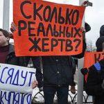 Жители Кемерово выразили недоверие властям региона