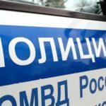 Полиция проверяет информацию о стрельбе на востоке Москвы