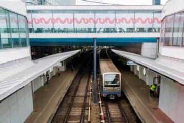Смоленский метромост в столице украсит архитектурная подсветка