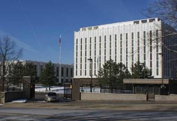 Посольство в США организовало опрос о закрытии американского генконсульства