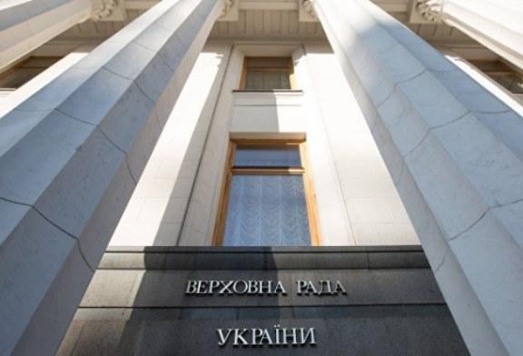 Рада рассмотрит назначение главы Нацбанка Украины
