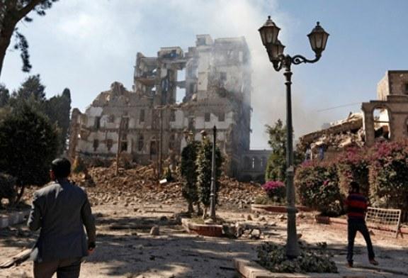 Россия направит в Йемен новую партию гуманитарной помощи