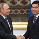 Путин и глава Туркмении обсудили взаимодействие на Каспии